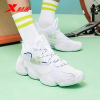 XTEP 特步 清仓断码特步男鞋官方正品夏季运动鞋男新款春季跑步鞋男休闲鞋子