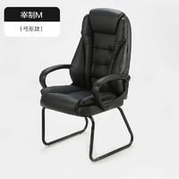 HBADA 黑白调 家用靠背电脑椅