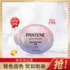 PANTENE 潘婷 锁色护色小彩蛋发膜1颗装 染烫损伤护理