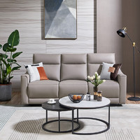 CHEERS 芝华仕 50601 科技布功能沙发 三人位  灰色