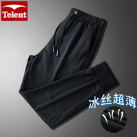 Telent 天伦天 205KZ 男子速干裤