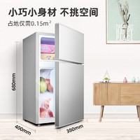Royalstar 荣事达 BCD-58L9RSZ 小型双门电冰箱