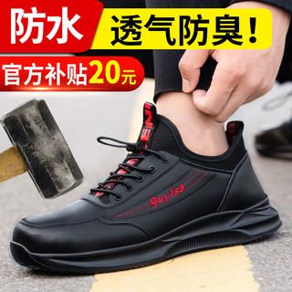 卫尔盾劳保鞋防臭轻便夏季透气带钢板防砸防刺穿防水耐磨工作男鞋