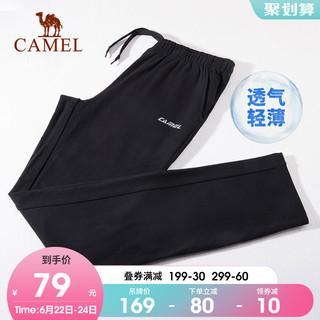 CAMEL 骆驼 运动裤男宽松直筒跑步长裤春夏新款休闲健身篮球裤子薄款卫裤