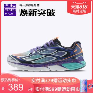 bmai 必迈 Mile 42K lite狩猎专业马拉松跑鞋男女轻便缓震运动鞋跑步鞋