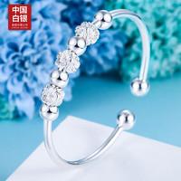 中国白银集团有限公司 2111AB149582 女士手镯 约24g