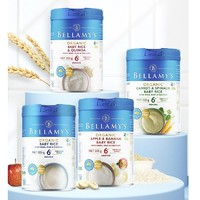 Bellamy's 贝拉米 婴儿高铁大米粉 225g*2罐