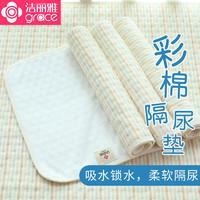 洁丽雅宝宝隔尿垫新生婴儿童用品防水透气可洗月经姨妈防漏表纯棉