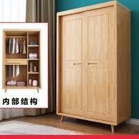 客家木匠 QS16 推拉门衣柜 常规款 1.2m