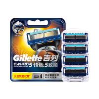 Gillette 吉列 锋隐5致顺刀片(4刀头)