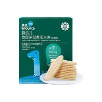Enoulite 英氏 英式米饼婴幼儿米饼 1阶 苹果味 50g