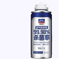 goodview 固特威 KB-2022 车载香水 古龙淡香 3瓶