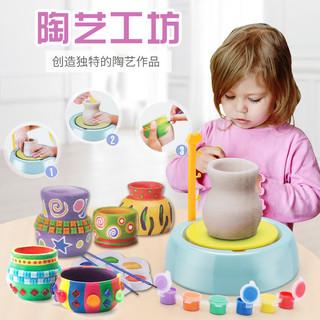 BEI JESS 贝杰斯 儿童益智类玩具幼儿园diy手工制作玩具