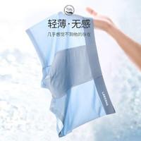 Langsha 浪莎 DTL8077-4 男士内裤 4条装