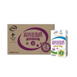 yili 伊利 高钙低脂牛奶 250ml*21盒