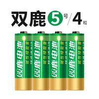 sonluk 双鹿 5号/7号碱性电池 4粒