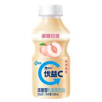 PLUS会员:MENGNIU 蒙牛 乳酸菌饮品  330ml*4瓶
