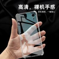 IKOKO 苹果XR 手机壳