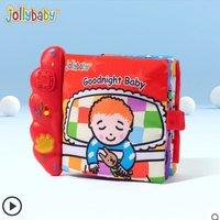 jollybaby电子音乐布书婴儿撕不烂尾巴6-12个月早教宝宝益智玩具 晚安宝贝亲子手掌音乐布书