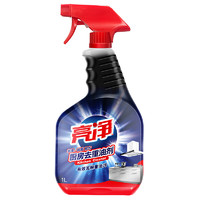 Limn 亮净 厨房去重油剂1L 除菌 强效去油污厨房清洁剂
