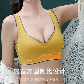 移动端 : Miiow 猫人 miiow文胸内衣女胸罩无钢圈女士运动内衣 黑色 XL