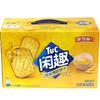 Tuc 闲趣 清咸薄脆饼干 自然清咸原味 900g 礼盒装