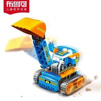 PLUS会员:布鲁可 拼搭系列  61116  鲁鲁百变轻型履带挖掘机