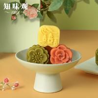 ZHIWEIGUAN 知味观 桂花绿豆饼糕点  50g*2盒