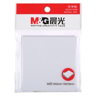 M&G 晨光 文具白色80页便利贴 粘性标签贴留言贴 76*76mm记事贴优事贴便签本子 单本装YS-45