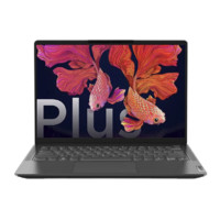 Lenovo 联想 小新 Air 14 Plus 2021款 14英寸笔记本电脑(R5-5600U、16GB、512GB SSD)