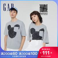 Gap男女装纯棉短袖708787夏季2021新款情侣印花T恤 浅灰色 175/92A(S)