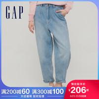 Gap女装夏季薄款锥形牛仔裤869319 2021春夏新款 浅靛蓝 26(160/68A)