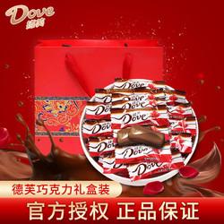 德芙巧克力4.5g丝滑牛奶巧克力约100粒结婚婚庆喜糖零食散装批发