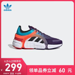 adidas 阿迪达斯 官网 三叶草 SONKEI J大童经典运动鞋FV2540 FW0493