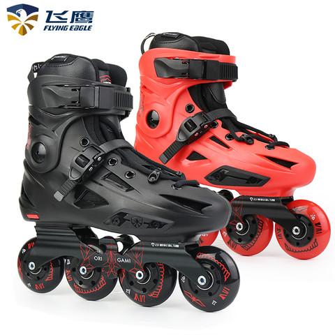 飞鹰 轮滑鞋F3男女平花刹车刷街初学溜冰鞋成人花式鞋入门新手