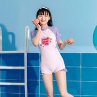 361° SLY211040 女款连体泳衣