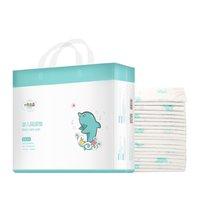 十月结晶 SH653 婴儿隔尿垫 薄款 80片