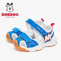 BoBDoG 巴布豆 儿童软底包头凉鞋