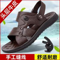 拖鞋男士沙滩鞋两用外穿中老年软底休闲夏季2021新款爸爸真皮凉鞋