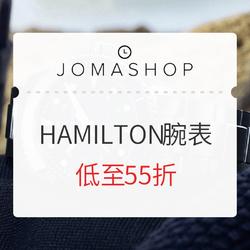 Jomashop商城 HAMILTON 汉米尔顿腕表专场