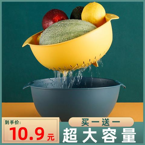 网红水果盘篮客厅塑料双层洗菜篮子家用厨房洗菜盆沥水篮筐神器