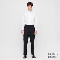 UNIQLO 优衣库 425045 男士衬衫