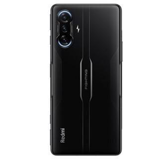 Redmi 红米 K40 游戏增强版 5G手机 8GB+128GB 暗影