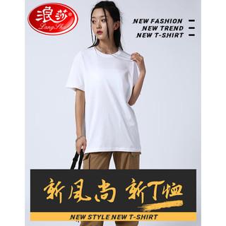 Langsha 浪莎 白色t恤女士短袖上衣春夏季新款半袖修身纯色打底衫时尚百搭圆领显瘦 白色 M码(建议90-110斤)