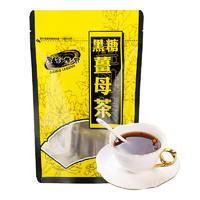 黑金传奇 黑糖 姜母茶 420g