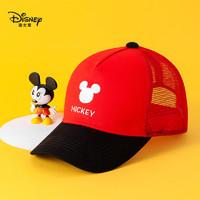 Disney 迪士尼 儿童遮阳帽