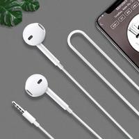 SOAIY 索爱 E3 半入耳式动圈有线耳机 白色 3.5mm