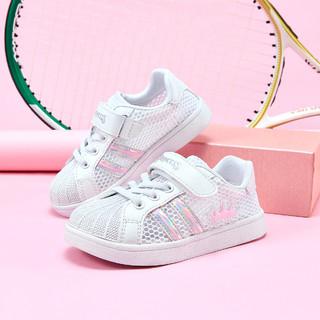 Disney 迪士尼 2021新款春夏童鞋小白鞋儿童休闲鞋女童板鞋透气运动鞋百搭