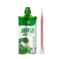 3Trees 三棵树 DS-QSH-MFJ01 防霉美缝剂