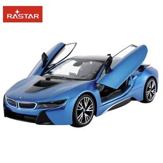 RASTAR 星辉 宝马i8遥控车1:14玩具充电男孩无线仿真遥控汽车玩具